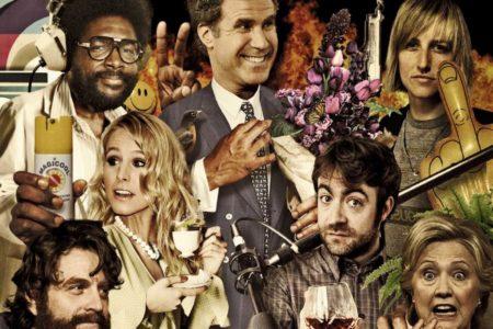 10 χρόνια Funny or Die: Το site που έκανε το Χόλιγουντ πιο Cool