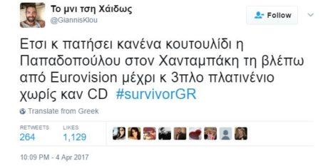 Μάλλον κάτι πολύ κακό θα έκανε ο παίκτης του Survivor Στέλιος Χανταμπάκης και τον βρίζει όλο το twitter