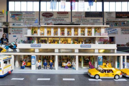 Μια ιδιαίτερη έκθεση με 6.000 Playmobile εγκαινιάστηκε σήμερα στην Θεσσαλονίκη (PHOTOS)