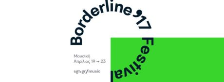 Borderline Festival, για 7η χρονιά στην Στέγη Γραμμάτων και Τεχνών