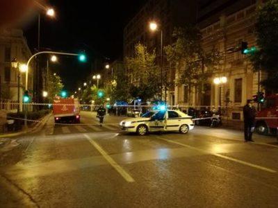 ΕΚΤΑΚΤΟ: Έκρηξη βόμβας σε Εurobank στο κέντρο