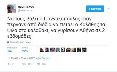 15 tweets για τον αποΚΤΕΛισμό του εξάστερου από τα προημιΚΤΕΛικά