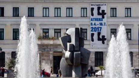 Καταγγελία εργαζόμενων στη Documenta 14 για απαράδεκτες εργασιακές συνθήκες