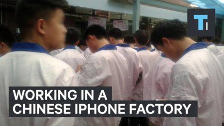 Φοιτητής από τις ΗΠΑ δούλεψε undercover στο εργοστάσιο στην Κίνα που φτιάχνονται τα iPhone και αφηγείται τι έζησε (VIDEO)