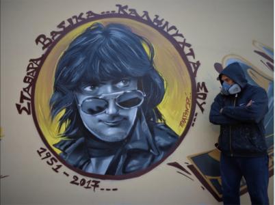 Φοβερό γκράφιτι φόρος τιμής στον Στάθη Ψάλτη κοσμεί πλέον την Νέα Φιλαδέλφεια