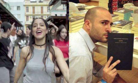 To μεγαλύτερο επίτευγμα της Μαρίνας Σάττι δεν είναι το βίντεοκλίπ της, αλλά ότι έχει μελοποίησει Μπογδάνο