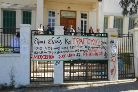 Ρέθυμνο: Μαθητές γυμνασίου τιμωρήθηκαν με 80ωρη κοινωνική εργασία μετά από καταγγελία του διευθυντή του σχολείου