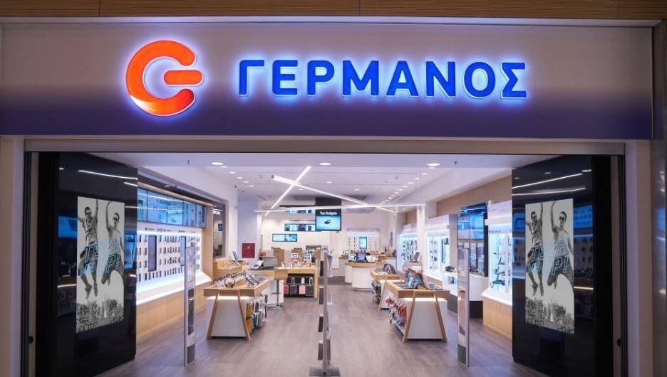 Στο νέο concept store ΓΕΡΜΑΝΟΣ στο Μall θα βιώσεις νέες εμπειρίες τεχνολογίας