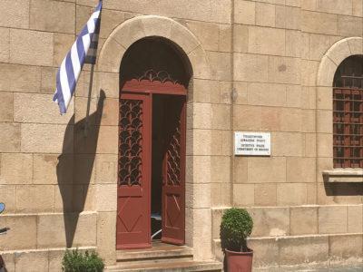 ΣΟΚ: Εφοριακοί από την Κρήτη συνελήφθησαν στην Ρόδο για δωροδοκία