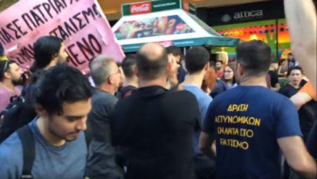 Διαδηλωτές εκδιώξαν τους Αστυνομικούς που συμμετείχαν στην πορεία του Athens Pride (VIDEO)