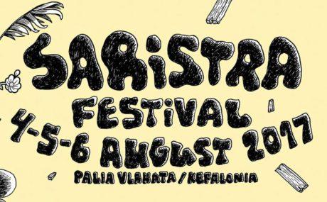Το Saristra Festival επιστρέφει με ένα μοναδικό line-up στο χωριό-φάντασμα της Κεφαλονιάς