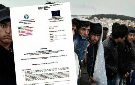 Πρόγραμμα «εκπαιδευτικής» εργασίας για έφηβους πρόσφυγες στα χωράφια προκηρύσσει το Υπουργείο Οικονομίας