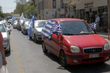 Πορεία με Ι.Χ. έκαναν οι οπαδοί του Αρτέμη Σώρρα στο Ηράκλειο της Κρήτης (PHOTOS)