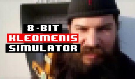 Παίξε τώρα online ένα οκτάμπιτο arcade με τον Πάτερ Κλεομένη, επειδή γιατί όχι;