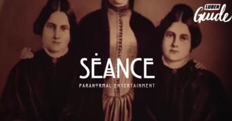 Séance: Kαλέσαμε το πνεύμα μιας νεκρής κοπέλας στο Περιστέρι και μάλλον ήρθε να πει ένα γεια