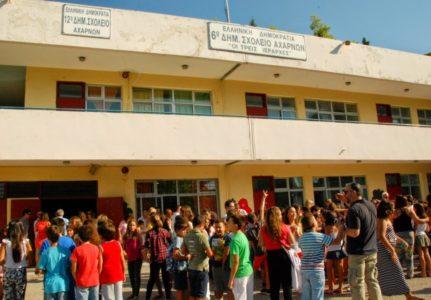 Έκτακτο: Νεκρός μαθητής από αδέσποτη σφαίρα σε Δημοτικό σχολείο στο Μενίδι