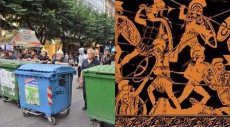 Τι ήταν ο Ιερός Λόχος Θηβών και γιατί είναι πολύ αστείο που τραμπούκοι με το ίδιο όνομα επιτέθηκαν στο Thessaloniki Pride