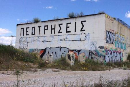 Οι γκραφιτάδες Dickasso έχουν γεμίσει την Αθήνα πέη