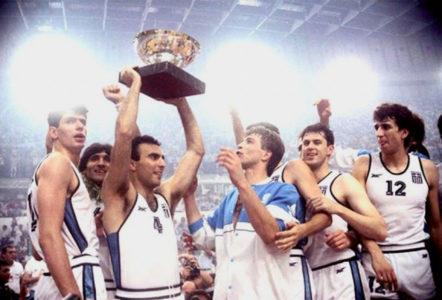 Ευρωμπάσκετ 1987: Πόσο καλά ξέρεις την θρυλική εποχή του ΤΙΡΙΝΙΝΙ;