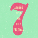 Athens Open Air Film Festival: Ένας οδηγός για τις τζάμπα θερινές προβολές του Ιουνίου