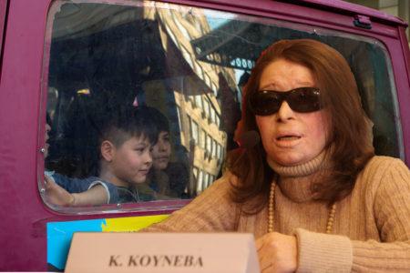 Να μην εκκενωθεί το City Plaza ζητάει από τις αρχές η Κωνσταντίνα Κούνεβα
