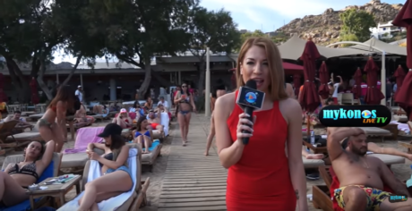 Είδαμε αυτό το ρεπορτάζ για το «ελληνικο spring break» στη Μύκονο για να μην το δείτε εσείς