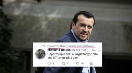 Σε ανθρώπινο λάθος απέδωσε ο Νίκος Παππάς το retweet που έλεγε «στ' αρχίδια μας» για την παραίτηση Ταγματάρχη από την ΕΡΤ
