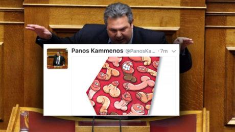 O Υπουργός Άμυνας της Ελλάδας Πάνος Καμμένος ανεβάζει γραβάτα με πουτσάκια στο twitter, λέει ότι το έκανε το παιδί του