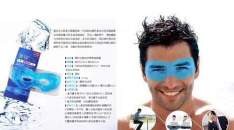 Σε καμπάνια για κινέζικη μάσκα ομορφιάς βρίσκεται για κάποιο λόγο ο Sakis Rouvas