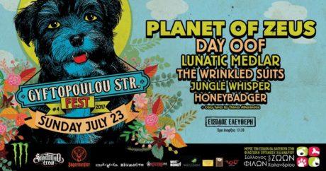 Το Gyftopoulou Street Fest επιστρέφει για 4η συνεχόμενη χρονιά την Κυριακή 23 Ιουλίου