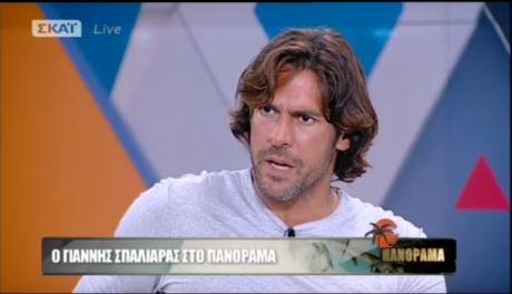 Ο Σπαλιάρας δήλωσε ότι οι λαθρομετανάστες είναι πιο τυχεροί από τους παίκτες του Survivor (VIDEO)