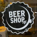 To beershop.gr είναι ένα ελληνικό eshop όπου θα βρείς ΚΑΘΕ πιθανή μπύρα που θες