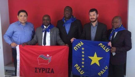 Με το Ενωμένο Λουμουμπιστικό Κόμμα του Κονγκό συναντήθηκαν στελέχη του ΣΥΡΙΖΑ