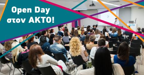 AKTO Creativity Pass: Το πιο δημιουργικό Open Day είναι στον ΑΚΤΟ