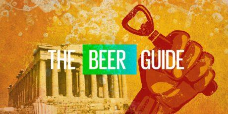 The Beer Guide: Μπας και είναι η Αθήνα όντως το νέο Βερολίνο;