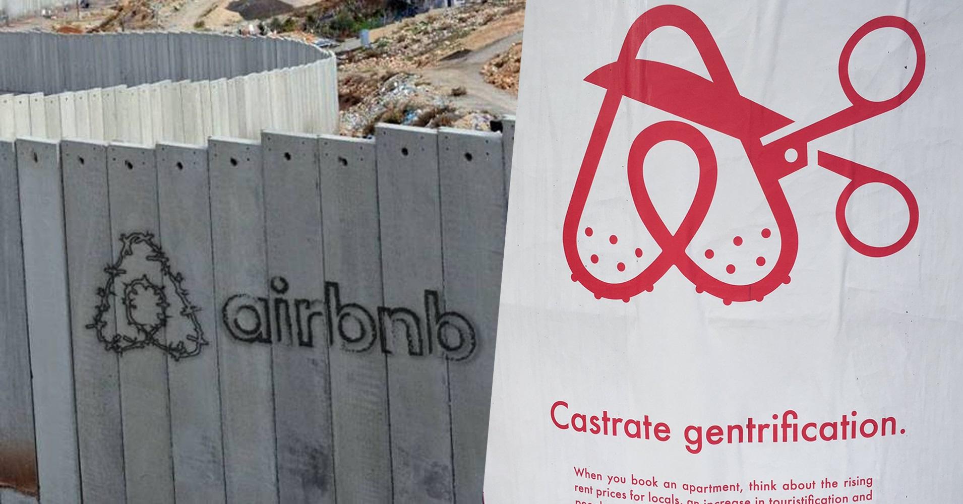 Airbnb: Τι συμβαίνει όταν η «συνεργατική οικονομία» αρπάζει τις πόλεις από τους κατοίκους τους;