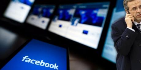 Το Facebook θα σου δείχνει πλέον που υπάρχει τζάμπα Wi-Fi