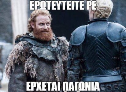 Game of Thrones: Η πρεμιέρα του 7ου κύκλου μέσα από 10 memes φωτιάς και πάγου