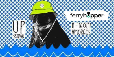 Το Ferryhopper σε πάει τσάμπα στο Up Festival στην Αμοργό!