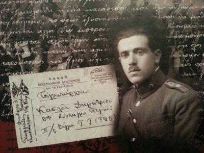 Γιατί ένας παρασημοφορημένος ήρωας του 1940 κατέληξε να είναι στην εξορία στον εμφύλιο;