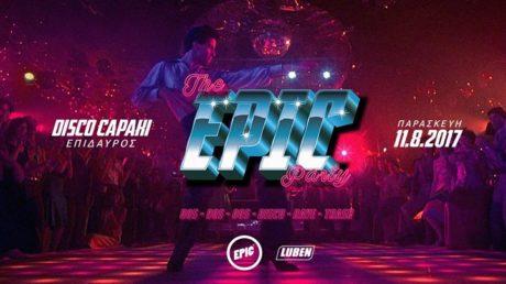 Το EPIC γυρίζει τον χρόνο πίσω και ετοιμάζεται για μία επική παρτάρα στο Disco Capaki της Επιδαύρου