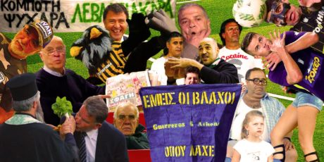 LUBET: Ο Ιωάννης Τσιλιγγίρης κηρύσσει την έναρξη του Ελληνικού ποδοσφαιρικού χειμώνα