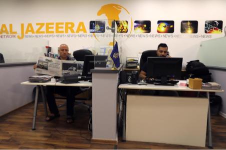 Το Ισραήλ θέλει να ρίξει «μαύρο» στο κανάλι Al Jazeera