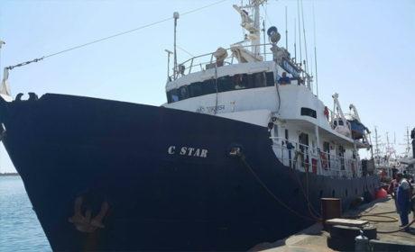 Σε επιφυλακή η Κρήτη για το πλοίο των ακροδεξιών που πλησιάζει στο νησί