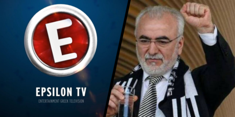 Σε ιδιοκτήτη ΠΑΕ με όνομα βγαλμένο απο παραμύθι, μεταβιβάζεται το κανάλι Epsilon TV