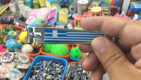 5 απολύτως απαραίτητα γκατζετ που μπορείς να προμηθευτείς σε ένα ελληνικό πανηγύρι