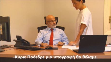 To πρώτο Ad Bot από την Publicis One Greece είναι γεγονός