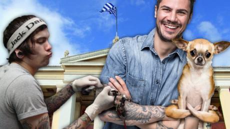 10 φρέσκες ιδέες για νέες σχολές που έχει ανάγκη η Ελλάδα μας σήμερα