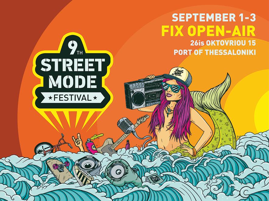 Το Street Mode Festival μεγαλώνει και αλλάζει χώρο