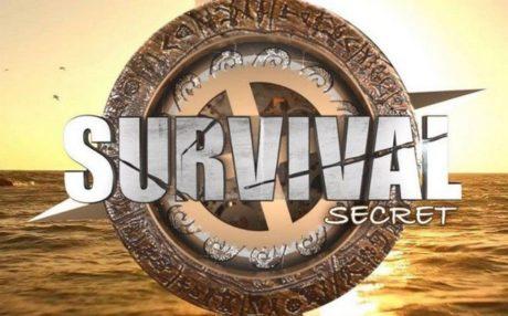 Είδαμε ολόκληρο το πρώτο επεισόδιο του SURVIVAL στην Κουρούτα, για να μην το δείτε εσείς